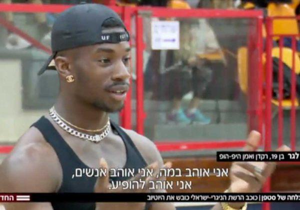 """סטפן: """"אני הכי ישראלי שיש"""""""